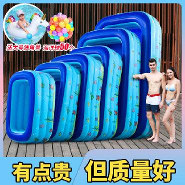 Надувные бассейны на заказ из Китая! Оптом и в розницу.Nihao.kg -