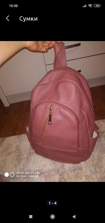 Милая рюкзак,в хорошем состоянии Цвет:бледно розовый