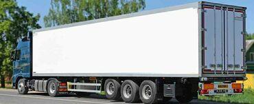 шины диски грузовые в Кыргызстан: Грузовые шины на прицеп на фуру 385/65R22.5 385.65 R22.5
