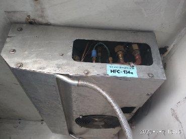 Автозапчасти в Ананьево: Продаю Холодильная установка рефрижератор стоит на гиганте, саrrier