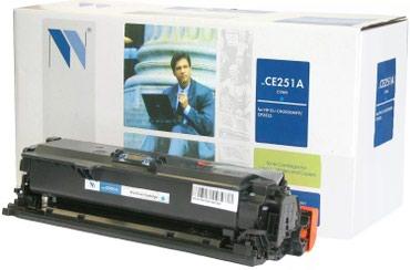 купить широкоформатный принтер в Кыргызстан: Картридж купить, картриджи, замена картриджа HP CE251A голубой, для