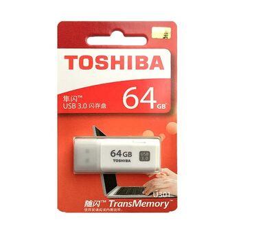 Флешка 64 гигабайта.Гарантия 6 месяцев.USB-флэш-накопитель Toshiba