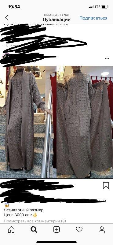 Платье Свободного кроя Regular M