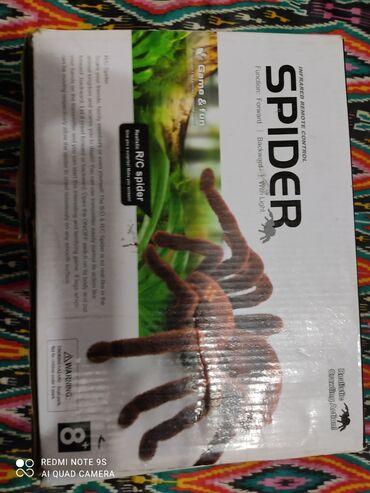 Игрушка радиоуправляемый паук + батарейки в подарок