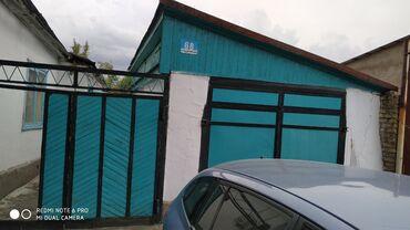 Недвижимость - Каракол: 64 кв. м 3 комнаты, Гараж, Сарай, Подвал, погреб