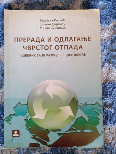 Knjige, časopisi, CD i DVD | Ivanjica: Prerada i odlaganje cvrstog otpada. Za 3.razred srednje skole