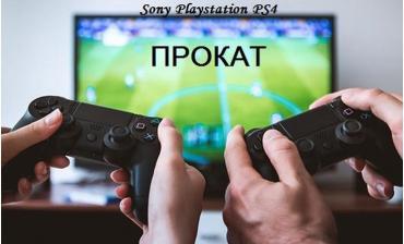 order-ps4 в Кыргызстан: Аренда игровой приставки Sony Playstation 4 500 сом в сутки Fifa