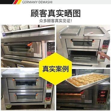Хлебопечки в Кыргызстан: Жарочный шкаф (Духовка) 2 секции 2 листа 8 кВт