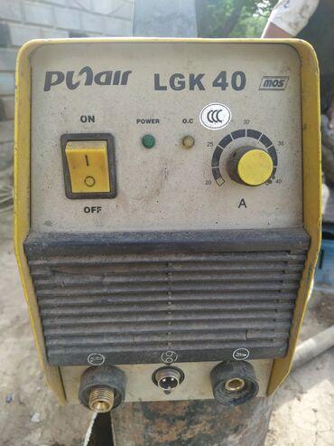 Электроника - Ананьево: Плазмарез LGK40 для резки метала