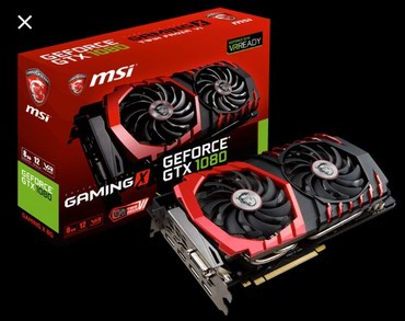 MSI 1080 8gb gaming x. Очень тихая и в Бишкек
