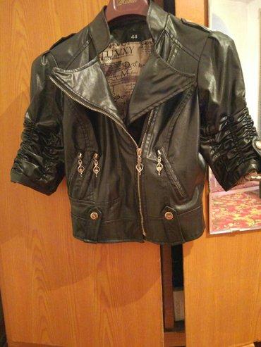 Лекгая курточка из эко кожи 42р. Состояние отличное качество отличное. в Бишкек