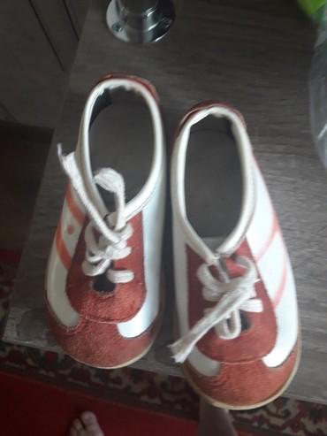 женские туфли кожа в Кыргызстан: Детские туфли, кожа натуральная