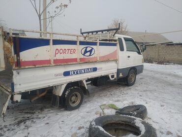 Портер Региональные перевозки, По городу | Борт 2000 т | Переезд, Грузчики