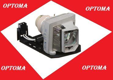 Proyektorlar - Azərbaycan: Proyektor Optoma ucun lampa (uhd240) ; Optoma ucun lampa teze