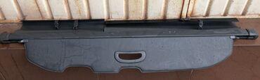 lexus 150 в Кыргызстан: Шторка багажника toyota prado 150, lexus gx460
