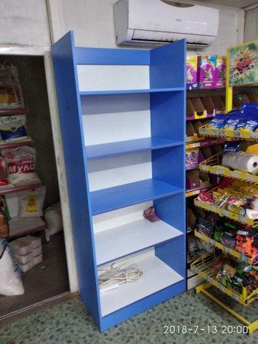 Полки ,стеллажи для магазина на заказ!  в Бишкек