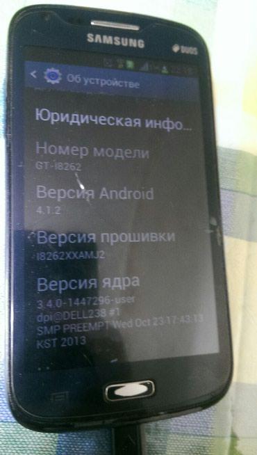 Samsung gt i9300 цена - Кыргызстан: Продаю.GT- 18262 Целый,рабочий,в хор.состоянии!