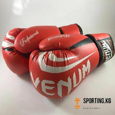 Спорт и хобби - Чон-Таш: Боксерские перчатки venum качество высшее✓все размеры имеются в