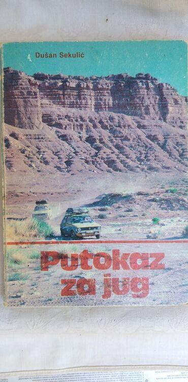 Knjiga: Putokaz za jug, putopisi 1982. 112 str. tvrdi