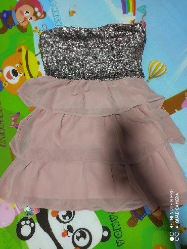 Женская одежда в Шопоков: Нежное платье. 42-44размер