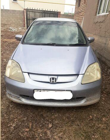 купить участок село байтик в Кыргызстан: Honda Civic 1.5 л. 2002