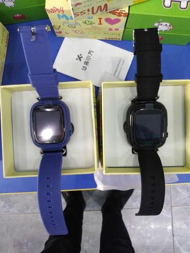 - Azərbaycan: Smart uşağ saatı Q90 satılır originaldır GPS le işləyir sensorludu