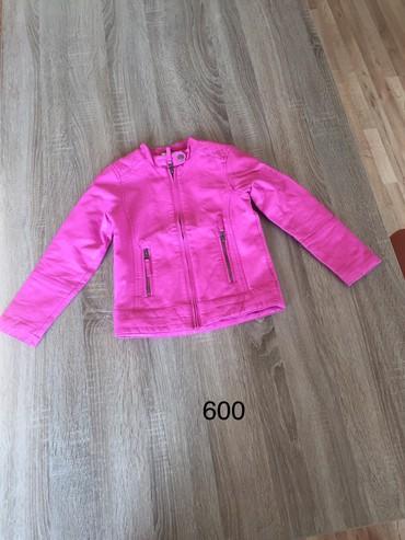 Dečije jakne i kaputi | Indija: Kozna jakna Tpolino vel 122(6-8god) za devojcice ima jedno ostecenje