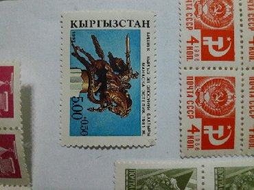 Марки в Кыргызстан: Марка Кыргызстана 1993г. и почты СССР 1966, 1976гг
