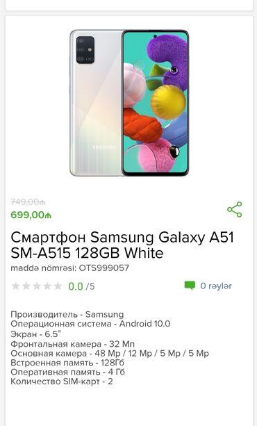 Samsung-p960 - Azərbaycan: Smartfon Samsung Galaxy a 51 128 gb cəmi 699 azn Tam zəmanətlə + qeydi