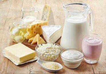 производств в Кыргызстан: Оборудование для молочных продуктов.Предлагаем поставку и установку