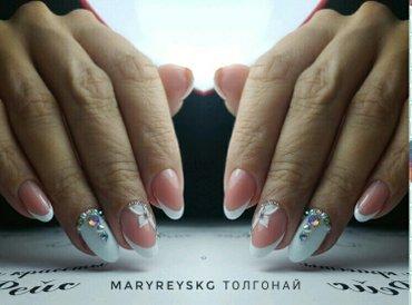 наращивание ногтей, дизайны любой сложности!!! в Бишкек - фото 4
