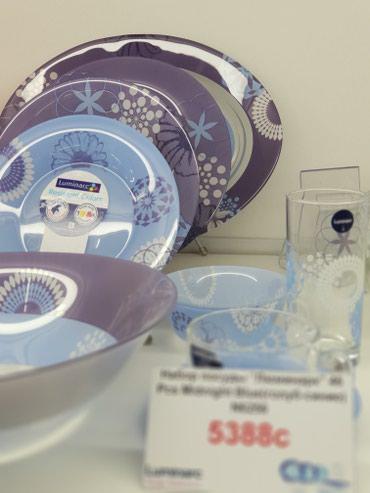"luminarc francuzskoe steklo в Кыргызстан: Набор посуды ""Luminarc"" 46 предметовPcs Midnight Blue"