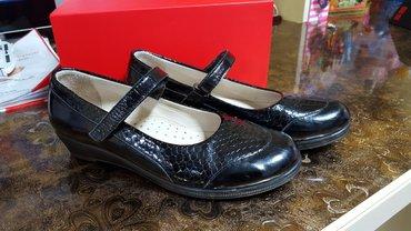Продаю туфли 33размер б/у турция одели 2 раза кожа в Лебединовка