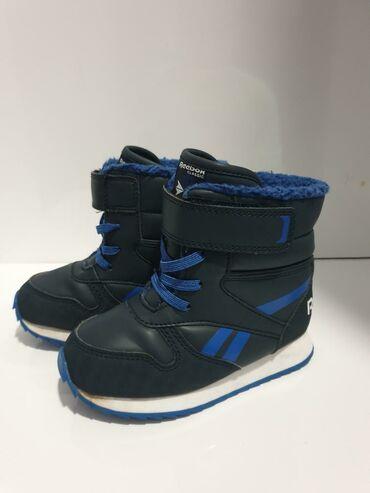 Cizme za sneg - Srbija: Reebok cizme za sneg broj 25 ug 15 cm 1800 din
