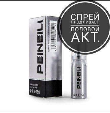 купить трехколесный велосипед для взрослых в Кыргызстан: Peineli спрей для продления полового акта и усиления оргазма. доставка