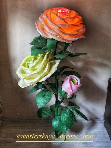 объявления о работе бишкек в Кыргызстан: Большие цветы с функцией светильника это самый роскошный подарок