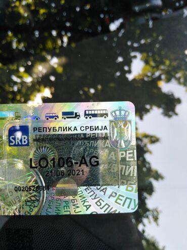 Loznica - Srbija: Citroen C5 0.6 l. 2009   22230 km