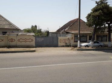 Bakı şəhərində Ev