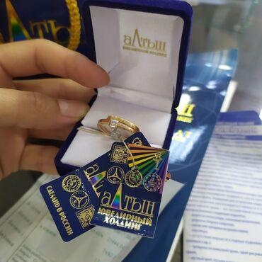 цена золота за грамм в Кыргызстан: Российское золотое кольцо с бриллиантом /585' проба Размер 18. Золото