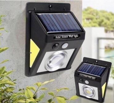 работа доставка с личным авто бишкек в Кыргызстан: Светодиодный светильник на солнечных батареях с датчиком движения -