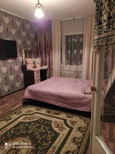 canon 5d mark 1 в Кыргызстан: Продается квартира: 1 комната, 35 кв. м