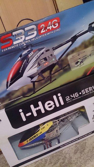 продам 2 огромных вертолета с дистанционным управлением! абсолютно нов в Кант