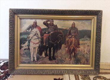 Картина репродукция ссср,Три богатыря!состояние хорошее