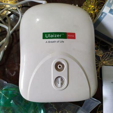 Ингалятор компрессорный - Кыргызстан: Компрессорный небулайзер (ингалятор) ulaizer home cn-02 my.Состояние