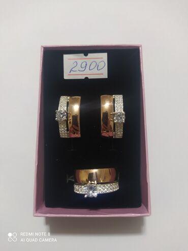 Серебренные наборы производства турция, проба 925, с покрытием золотым