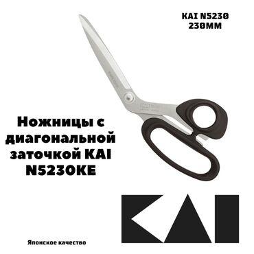 откатные ворота бишкек in Кыргызстан | ДРУГИЕ ТОВАРЫ ДЛЯ ДОМА: Сделано в Японии!Серия N5230KE сделана для профессионалов и доступна в