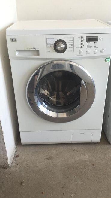 Продаю стиральную машину автомат LG Direct Drive 6кг состояние хорошее