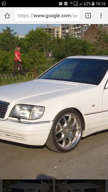 Mercedes-Benz 500-Series 1995 в Бишкек