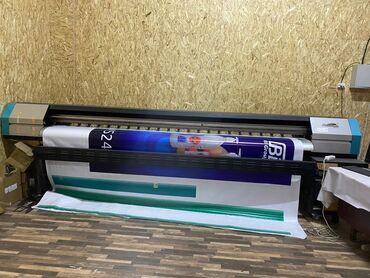 Широко форматный принтер 1.модель UD-3206P. 2.модель Bossron