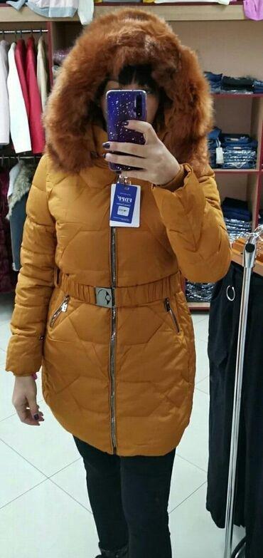 Lepe tople zimske jakne